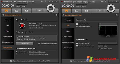 Screenshot Bandicam Windows XP