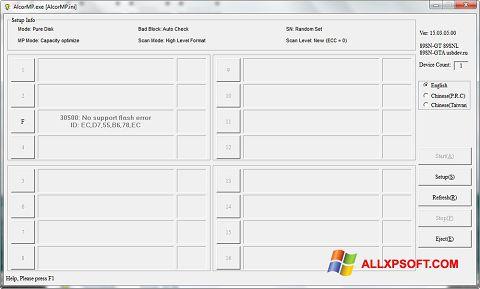 Screenshot AlcorMP Windows XP