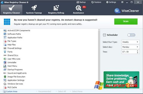 Screenshot Wise Registry Cleaner Windows XP