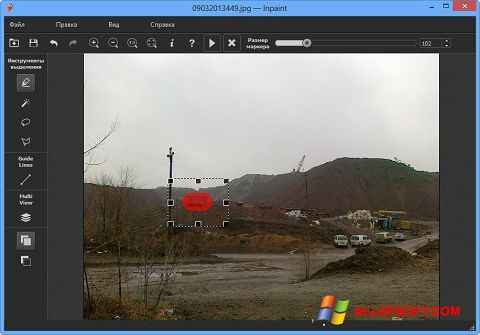 Screenshot Inpaint Windows XP